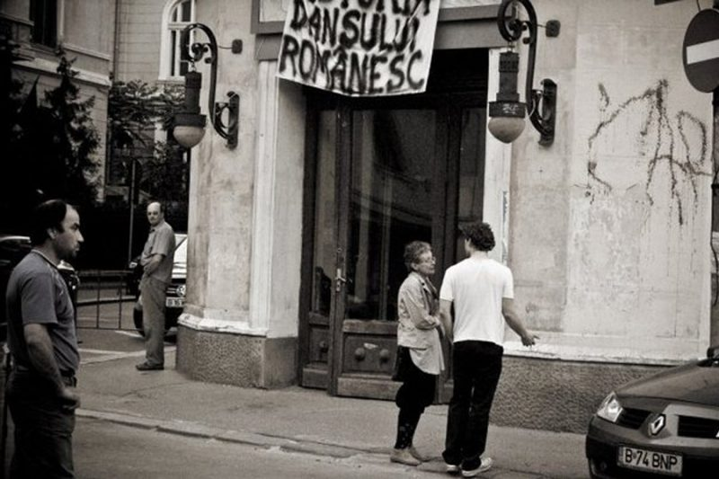 Romanian Dance History