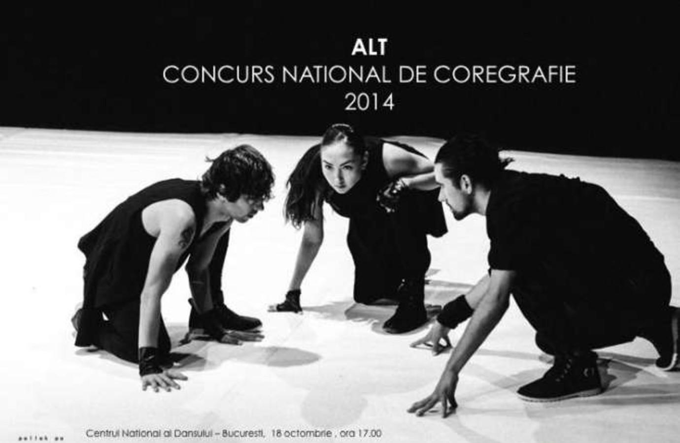 ALT Concurs Național de Coregrafie, Ediția a II-a