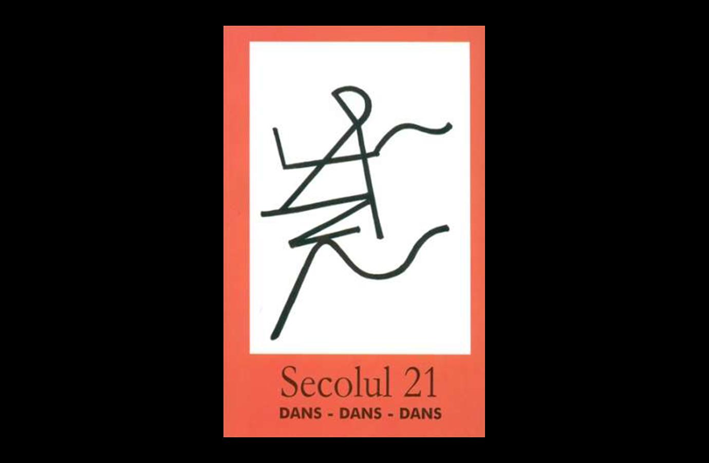 DANS DANS DANS - revista 'Secolul 21'