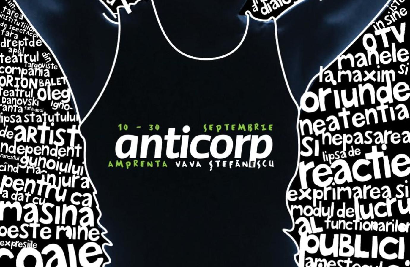 Anticorp - Amprenta Vava Ștefănescu